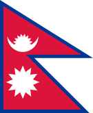 Flag of Nepal.svg